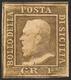 1859 - 1 Grano Bruno Oliva Chiaro, II Tavola, Carta Di Napoli (4c), Nuovo, Gomma Originale, Perfetto... - Sicily