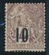 O SENEGAL - O - N°3a - Signé A. Brun - TB - Senegal (1887-1944)