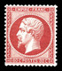 ** N°24, 80c Rose, Fraîcheur Postale, SUP (certificats)  Qualité: ** - 1862 Napoléon III.