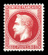 ** N°32a, 80c Rose-carminé, Très Jolie Nuance, Fraîcheur Postale. SUP. R. (signé Brun/certificats)  Qualité: ** - 1863-1870 Napoleon III With Laurels