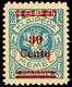 30 C Auf 1000 M Tadellos Ungebraucht, Mi. 80,-, Katalog: 229 * - Memel (Klaïpeda)