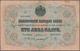 Bulgaria / Bulgarien: 100 Leva Zlato ND(1906) With Signatures: Chakalov & Gikov, P.11c, Still Nice A - Bulgarie