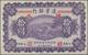 China: Frontier Bank, Harbin 10 Yuan 1921 Front And Reverse SPECIMEN, P.S2553s, Extraordinary Rare S - China