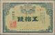 Korea: Bank Of Chosen 50 Sen Taisho Year 5 (1916), P.22, Highly Rare And Still In Nice Condition Wit - Korea, South