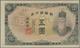 Korea: 5 Yen ND(1945), P.39a In About XF Condition - Corée Du Sud