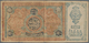 Russia / Russland: Central Asia - Bukhara Peoples Republic 10.000 Tengov AH1338 (1919), P.S1034a, Hi - Rusland