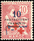 * N°57e - +5c. Sur 10c. Rose. Double Surcharge Dont Une Renversée + Barre Du 5 Droite. SUP. - Maroc (1891-1956)