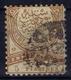 Ottoman Stamps With European CanceL  TRAVNIK PH 1279 BOSNIA RRR - Gebruikt