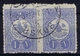 Ottoman Stamps With European CanceL  USKUB  SKOPJE NORTH MACEDONIA Signiert /signed/ Signé - Gebruikt