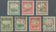 China - Volksrepublik - Provinzen: China, Northeast Region, Luda People's Posts, 1947-48, Stamps Ove - Unclassified