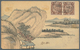 China: 1901, Postcard From Tientsin Including POA Russia, Japan, India, US And Germany, Scarce Six-c - China