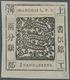 "China - Shanghai: 1865, Large Dragon ""Candareens."" In The Plural, Non-seriff Digits, 2 Ca. Black W. - Zonder Classificatie"