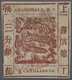 China - Shanghai: 1866, Large Dragon 3 Ca. Red Brown, Non-seriff, Candareens In The Plural, On Pelur - China