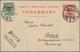 "China - Provinzausgaben - Mandschurei (1927/29): 1927, Early Usages As Uprates On Stationery Used ""H - Mantsjoerije 1927-33"