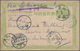 """China - Ganzsachen: 1907 (27 Oct.), Card CIP 1 C. Green Tied Clear Boxed Dater """"Shantung Taian -.9.2 - Cartes Postales"""
