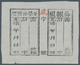 China - Taiwan (Formosa): 1886 (ca.), Telegram Receipt On Laid Paper, Unused Mint. - 1945-... République De Chine