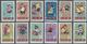 China - Volksrepublik: 1963, Childrens Games Set (S54), Imperforated, Unused No Gum As Issued (Miche - Brieven En Documenten