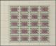 "Saudi-Arabien: 1950, Capture Of Riyadh Anniversary 10 G., A Full Sheet With Variant Pos. 11 ""Guerche - Arabie Saoudite"