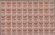 Spanische Besitzungen Im Golf Von Guinea: 1941, Fiscal Stamp 17pta. Carmine Used As Definitive Issue - Spaans-Guinea