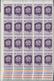 Venezuela: 1953, Coat Of Arms 'PORTUGUESA' Normal Stamps Complete Set Of Seven In Blocks Of 20 From - Venezuela