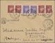 Frankreich: 1945, Philatelically Influenced Letter As Registered Mail From La Turballe (St. Nazaire - Ongebruikt