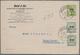 Deutsches Reich - Inflation: 1923, Firmenkarte Mit 10 Mrd. Korbdeckel Gezähnt (unten Rechts Eckmange - Brieven En Documenten