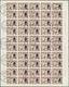 Jemen: 1962, Children's Welfare, 2b. To 10b. Imperf., 200 Sets In Complete Sheets Of 50 Stamps Per V - Yémen