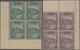 Pakistan: 1948-49 Three Good Multiples, With 1) 1948 1r. Bottom Marginal Block Of Eight With Printer - Pakistan