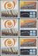 Saudi-Arabien: 1983, Souvenir Sheet 33 X Mi.Bl.18, 33 X Mi.Bl.19 Sun City Imperf, Mint Never Hinged, - Arabia Saudita