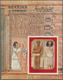 Schardscha / Sharjah: 1972, Ancient Egypt, 4r. Souvenir Sheet, Holding Of Apprx. 5000 MNH Souvenir S - Sharjah
