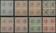Österreich: 1901/1907, Freimarken Franz Joseph, Partie Von 16 Vierer-Blocks Mit FRIEDL-Zähnungen, Me - Collections