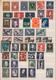 Österreich: 1945/1990, Reichhaltiger Postfrischer Bestand In Neun Alben Mit Sammlungsteilen Und Dubl - Österreich