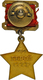 """Russland - Besonderheiten: Russland - Russia: Collection Of Soviet Orders, Medals And Badges """"Polnyj - Russie & URSS"""