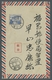 "Japan: 1929, ""18 P. Ultramarin"" As Single Franking On Letter From TOKYO 5 8 30 To Fukuoka, Low Halft - Japón"