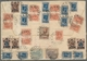 """Russland: 1922, """"45 Rbl. Airmail"""" On R-flight Cover With Mixed Franking On Front/back Old/new Curren - Unused Stamps"""