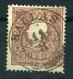 HALLAS 10Kr Szép Bélyegzés - 1850-1918 Empire