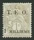 SYRIE : 1c BLANC De FRANCE Surchargé T.E.O 1 MILLIEME (n°1) Neuf *. Signé SCHELLER. Cote 330€. Trés Frais. TTB. - Francia (antiguas Colonias Y Protectorados)