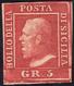 1859 - 5 Grana Carminio Scuro, I Tavola (9b), Gomma Originale, Perfetto. Bello E Molto Fresco. Cert.... - Sicilia