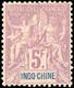 * Sf N°1 Obl. Séries Complètes. 23 Valeurs. SUP. - Indochina (1889-1945)