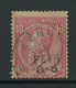 Sterstempel ZARRE - Postmark Collection