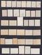 GRECE LOT Timbres °/* Used/MLH, Oblitérés Ou Neufs Avec Charnière, Etats Divers, (Lot 1433) - Collections
