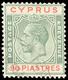 O Cyprus - Lot No.390 - Chypre (...-1960)