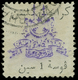 O Malaya / Kelantan - Lot No.670 - Great Britain (former Colonies & Protectorates)