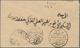 """Saudi-Arabien - Stempel: 1916, Stampless Cover Tied By """"MEKKE EL MUKEREME - 26/2/17- 1335"""" Cds. (Uex - Arabie Saoudite"""
