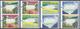 Schweiz - Automatenmarken: 1996, Schweizer Landschaften In Den Vier Jahreszeiten, Vier Verschiedene - Timbres D'automates