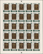 Aden - Kathiri State Of Seiyun: 1966/1968, Huge Stock Of MNH Issues Mostly In Complete Sheets Of 50 - Yémen