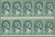 Albanien: 1928, Two Different Unissued King Zogu Stamps With Opt. 'Mbretnia Shqiptare' Incl. 1fr. Bl - Albanie