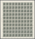 Dänemark - Besonderheiten: 1934, Complete Proof Sheet (100 Stamps) For The Definitive Stamp 50 Ore K - Denemarken