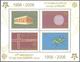 """Jugoslawien: 2006, """"50 Jahre Europamarken"""". Lot Von 1.000 Sätzen In Bogen Und 1.000 Blockgarnituren - Non Classés"""