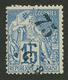 GABON : 75 S/ 15c (n°5) Neuf *. Signé BRUN. Trés Rare Avec Gomme. Tirage 300 Ex. Cote 2000€. TTB. - Gabon (1886-1936)